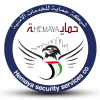 Hemaya Security Services Co.